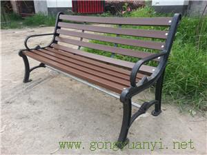 金属园林椅